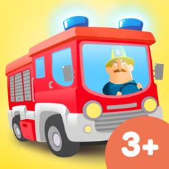 Kleine Feuerwehr für Kinder