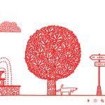 Hide & Seek City: ein bezauberndes Bilderbuch mit versteckten Animationen